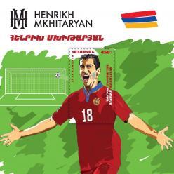 Нова поштова марка Вірменії присвячена футболісту Генріху Мхітаряну