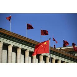 В Китае музей предложил за расшифровку каждого иероглифа 15 тысяч долларов США