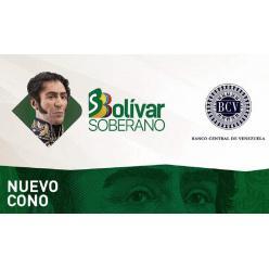 Новый венесуэльский боливар зарегистрирован в международном списке кодов валют и ценных бумаг