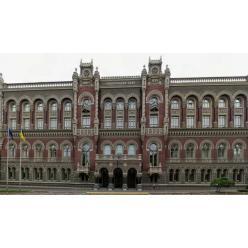   Анонс ближайших выпусков памятных монет от Нацбанка Украины