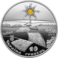 НБУ запустил в оборот новую коллекционную монету