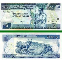 В Эфиопии появилась обновленная купюра