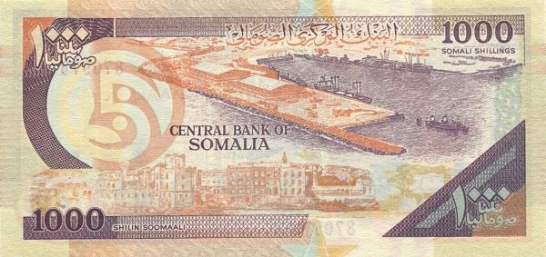 Центральный Банк Сомали выпустит новую серию банкнот