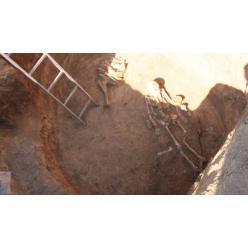 Новая находка археологов в Днепропетровской области