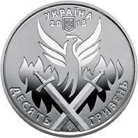 В обращение поступила новая монета от Нацбанка Украины