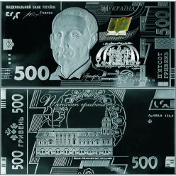 НБУ представил сувенирные банкноты из серебра