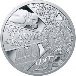 Во Франции отчеканены монеты и медали, часть средств от реализации которых пойдет на реконструкцию Собора Парижской Богоматери