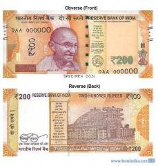 Индийская банкнота номиналом 200 рупий выпущена в обращение