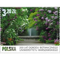 В Польше выпущена марка в честь 200-летия Ботанического сада Варшавского университета