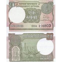 Банкнота с обновленными данными выпущена в Индии