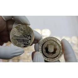 Подведены результаты электронных торгов по продаже золотых памятных монет «25 лет независимости Украины»