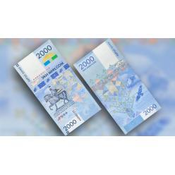 Купюра Кыргызстана признана лучшей в номинации «Инновации в банкнотной индустрии»