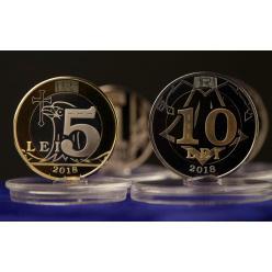 В Молдове введены в обращение монеты номиналом 1, 2, 5 и 10 леев