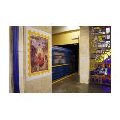 В Киеве на станции метро «Почтовая площадь» открылась выставка почтовых марок