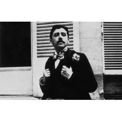 Редкая книга Марселя Пруста продана во Франции за € 535 500