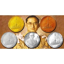 Покойный король Таиланда появится на медалях