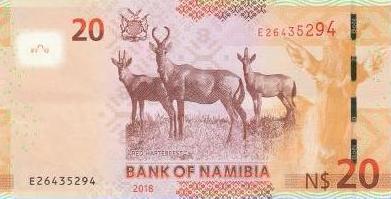 В Намибии в обращение выпущена обновленная банкнота номиналом 20 намибийских долларов