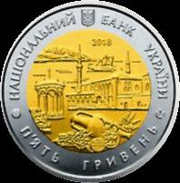 Доступна для заказа онлайн памятная монета Украины