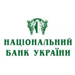 Нацбанк Украины выпустит две сувенирные банкноты, посвященные Леониду Каденюку и Валерию Лобановскому