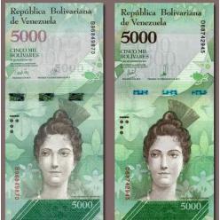 Венесуэла обновила банкноту номиналом 5 000 боливаров