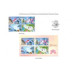В Гонконге выпустят серию памятных марок в честь 20-летия объединения с Китаем