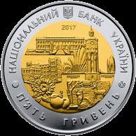 НБУ отчеканит монету в честь Винницкой области