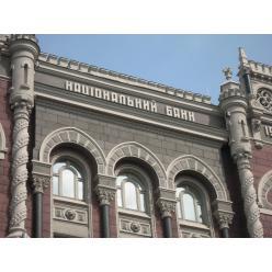 Нацбанк України оновив інформацію з прийому on - line замовлень пам'ятних монет і сувенірної продукції