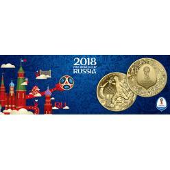 Новые монеты Франция посвятила Чемпионату мира по футболу