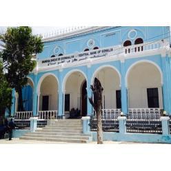 В Сомали подтвердили эмиссию новых денежных знаков
