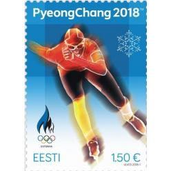 В Эстонии к XXIII зимним Олимпийским играм 2018 года выпущена марка