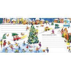 В Украине выпустили красочные почтовые конверты к новогодним праздникам
