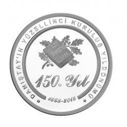 Выпуском памятной монеты Турция отметила 150-летие Государственного совета
