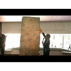 В Мексику вернулся артефакт, возраст которого 3000 лет