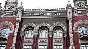 Завтра состоится презентация монеты «50 лет Мировому конгрессу украинцев»