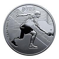 Сьогодні Нацбанк України введе в обіг пам'ятну монету