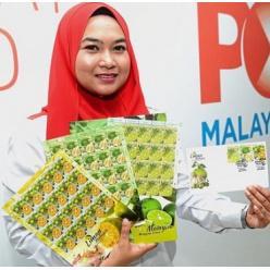 Малайзия посвятила филателистические новинки цитрусовым