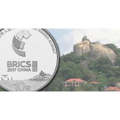 У Китаї випущені монети на честь з'їзду БРІКС-2017
