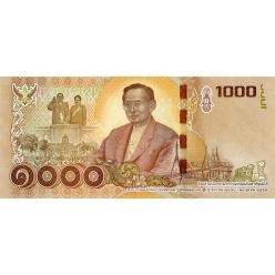 В Таиланде выпустят банкноты в честь предыдущего короля