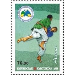 В Кыргызстане выпущена в обращение почтовая эмиссия, посвященная Кыргызской борьбе