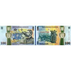 В Румынии выпустили в обращение памятную банкноту
