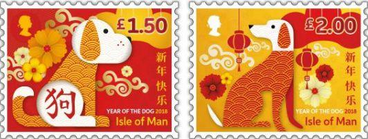 Остров Мэн к Китайскому Новому году выпустил две марки