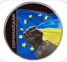 Завтра Нацбанк Украины порадует выпуском нумизматических новинок