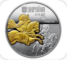 Новая монета от Нацбанка Украины посвящена лошади