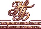 Нацбанк Республики Беларусь выпустит в обращение 4 памятные монеты