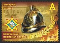В Беларуси представили почтовую марку в честь пожарной службы страны