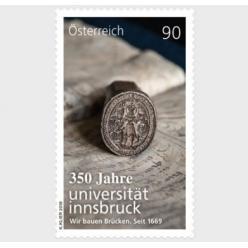 Пошта Австрії представила марку із зображенням печатки Інсбрукського університету
