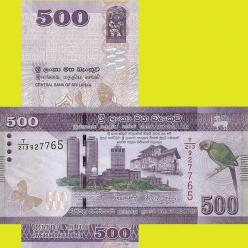 В Шри-Ланке выпущена обновленная банкнота номиналом 500 рупий