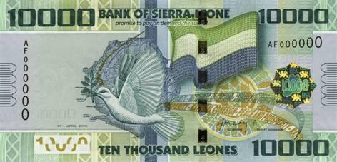 Банк Сьерра-Леоне планирует выпустить две новые банкноты