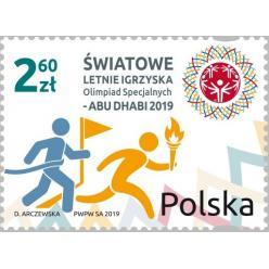 В Польше анонсирован выпуск филателистической продукции «Всемирные Специальные Олимпийские игры - Абу-Даби 2019»