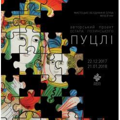 В столице откроется выставка икон на стекле